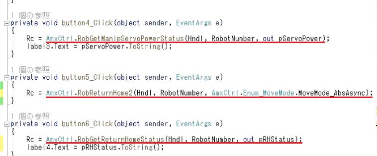 C#プログラミング例